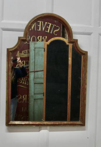 19th Century French Wall Mirror (1 of 6)