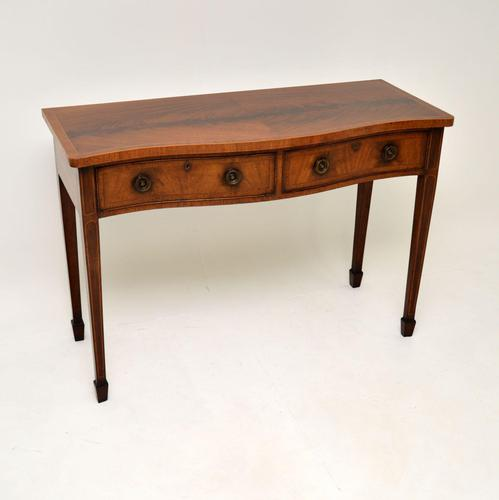 Antique Inlaid Mahogany Server Side Table (1 of 9)
