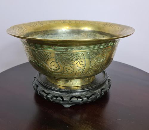 Large & Heavy Chinese Brass Bowl (1 of 6)