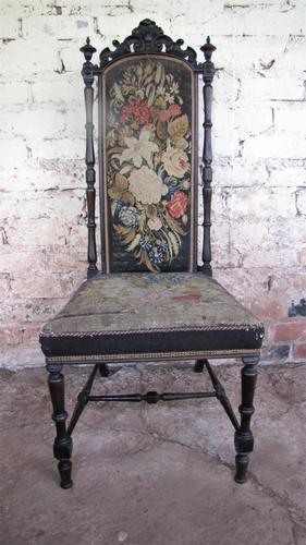 Antique Nursing Chair (1 of 6)