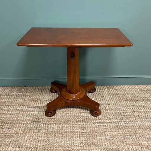 Spectacular William IV Adjustable Antique Reading Table / Library Table (1 of 8)
