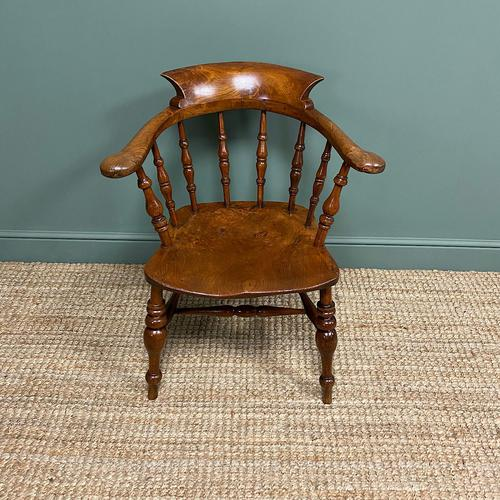 Elm Early Victorian Antique Smokers Bow Arm Chair (1 of 7)