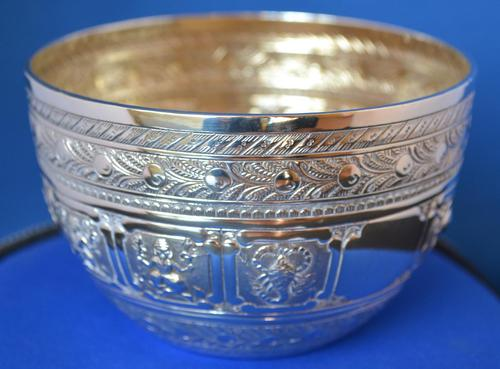 Victorian Silver Bowl by Charles Boyton 1880 (1 of 4)