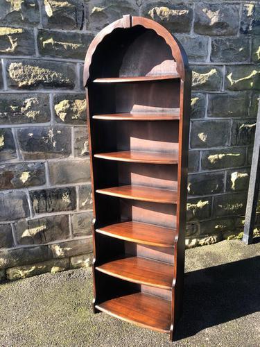 Antique Slim Oak Domed Top Open Bookcase (1 of 8)