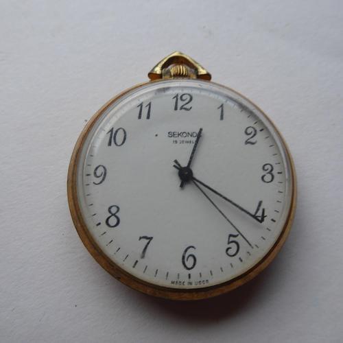 Sekonda Pocket Watch (1 of 9)