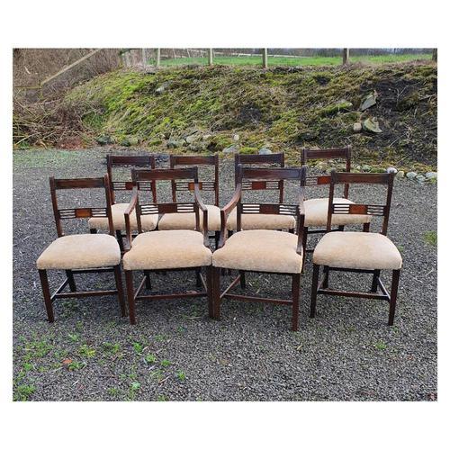 Fine Set of 8 Georgian Mahogany Dining Chairs (1 of 7)