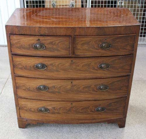 1880's Mahogany Bow Chest Drawers with Flame Veneer on the Drawers (1 of 4)