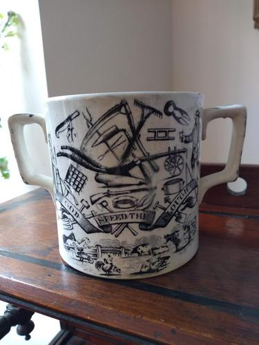 'God Speed The Plough' Victorian Two Handled Love Cup (1 of 6)