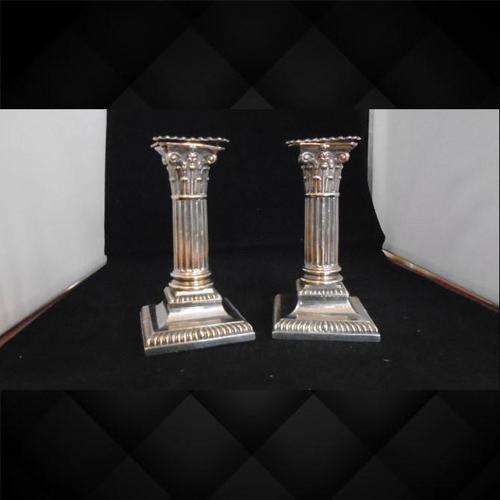 Pair of Silver Dwarf Corinthian Column Candlesticks (1 of 14)