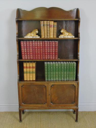 Antique Mahogany Waterfall Bookcase Cabinet (1 of 9)