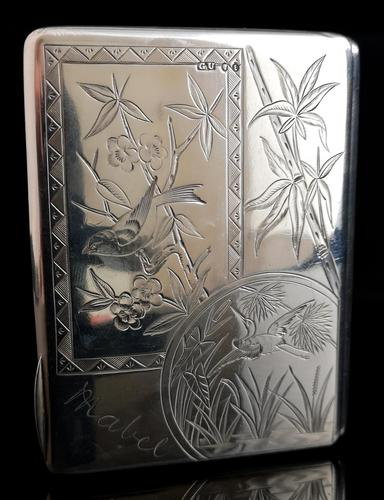 Antique Victorian Silver Card Case, Aesthetic (1 of 16)
