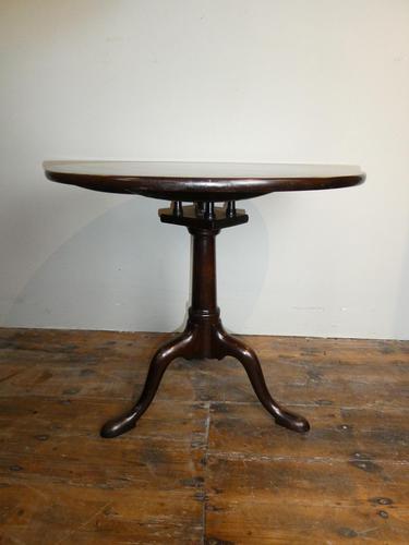 English 18th Century Lamp Table (1 of 8)