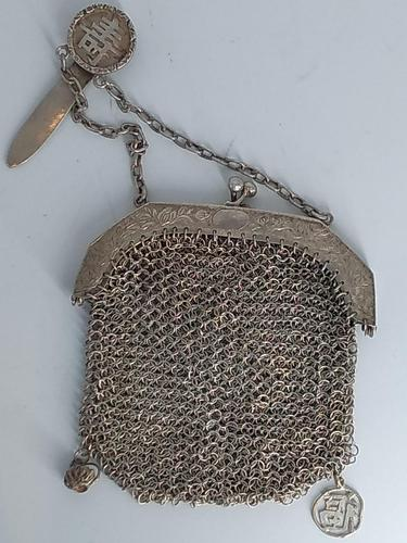 Silver Plate Chinese Chainmail Purse (1 of 7)