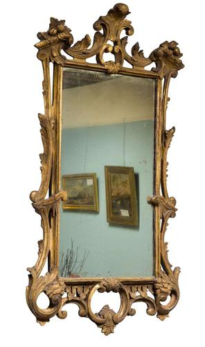 George III Style Carved Giltwood Mirror (1 of 6)
