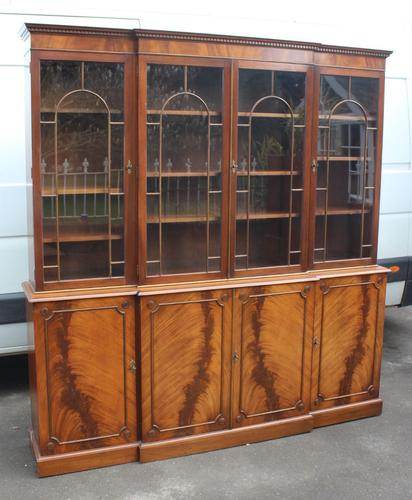 1960s Large Mahogany 4 Door Breakfront Bookcase with Glazed Top (1 of 6)