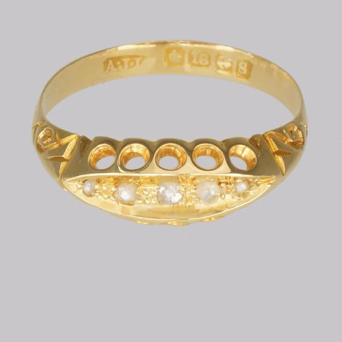 Victorian 18ct Gold Diamond Ring Antique Five Stone Boat Ring Birmingham 1892 (1 of 6)
