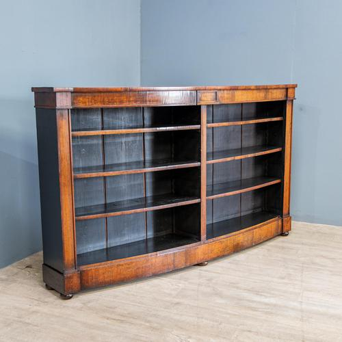 Open Rosewood Bookcase (1 of 12)