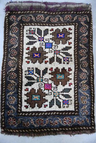 Eastern Saddle Bag Cushion Cover (1 of 10)