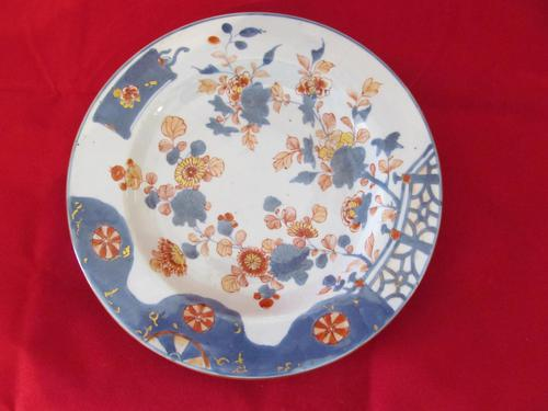 18th Century Chinese Plate (1 of 4)