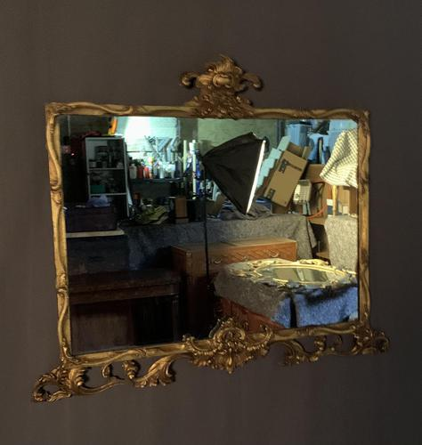 Good Quality Edwardian Gilt Overmantle Mirror (1 of 11)