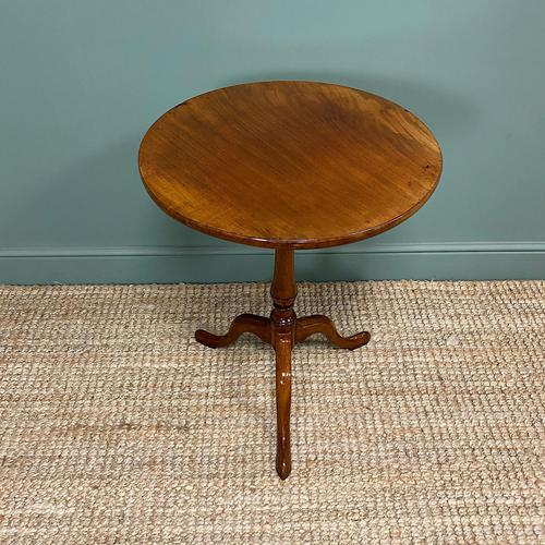 George III Mahogany Antique Occasional Table / Lamp Table (1 of 6)
