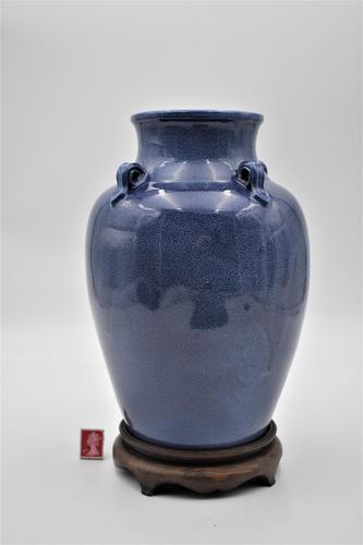 Chinese Hu Shaped Vase – Unusual Lavender Glaze. (1 of 7)