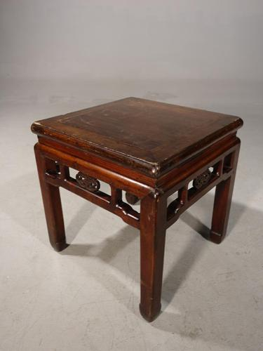 Early 20th Century Square Sectioned Low Table (1 of 5)