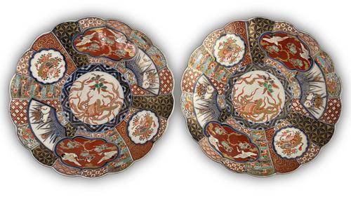 Two Imari Plates (1 of 4)