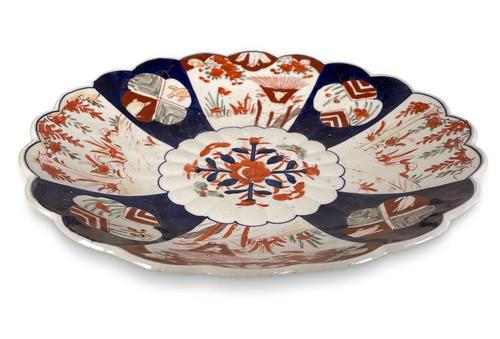 Late 19th Century Imari Charger (1 of 5)