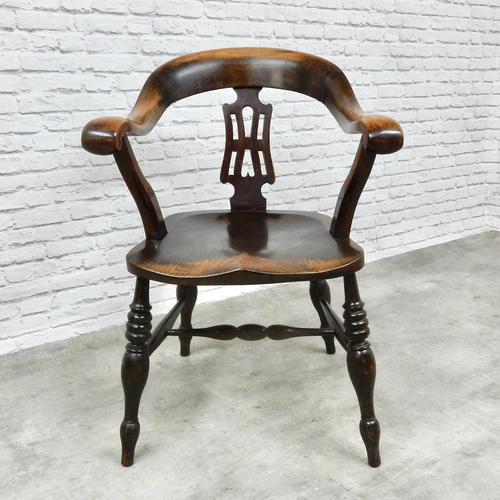 Bergere Windsor Armchair (1 of 6)