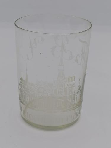 Russian Imperial Glass, Commemorates to the Exhibition in Nije Gorodsk, Signed & Dated (1 of 9)