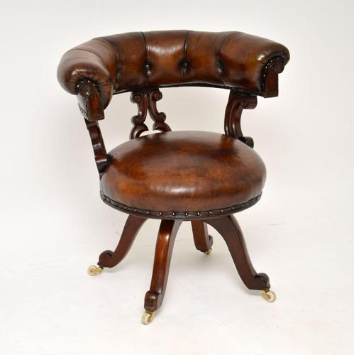 Antique William IV Leather & Mahogany Desk Chair (1 of 8)