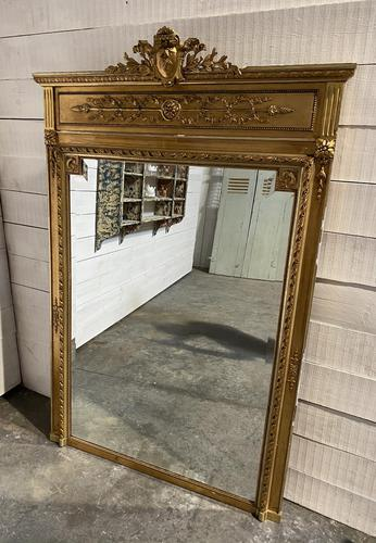 Large French Gilt Wall Mirror (1 of 15)