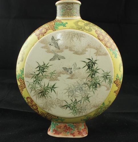 Antique Meiji Japanese Satsuma Moon Flask Vase - Signed (1 of 14)