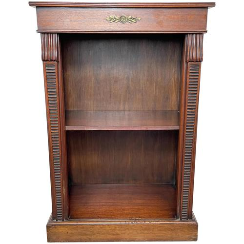 English Small Regency Style Dwarf Recessed Mahogany Open Bookcase (1 of 44)