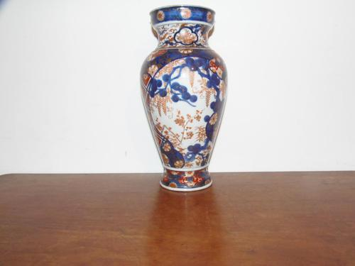 Imari Vase with Typical Colours (1 of 10)