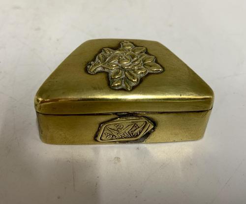 Antique Brass Oriental Snuff Box c.1900 (1 of 8)