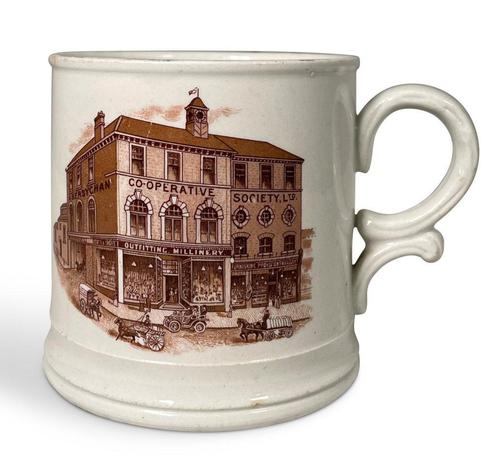 Commemorative Cup (1 of 6)