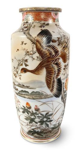 19th Century Meiji Period Kutani Vase (1 of 5)