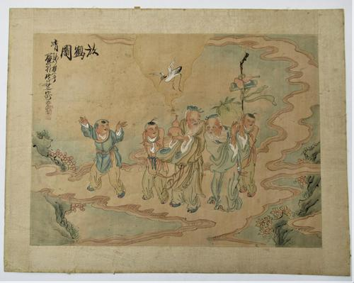 Qian Huian, Chinese Ink & Watercolour on Silk Painting c.1890 (1 of 9)