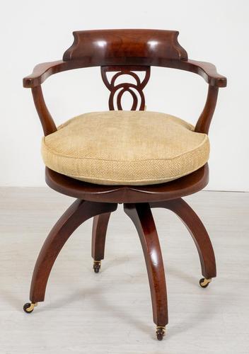 Victorian Mahogany Swivel Office Chair (1 of 8)