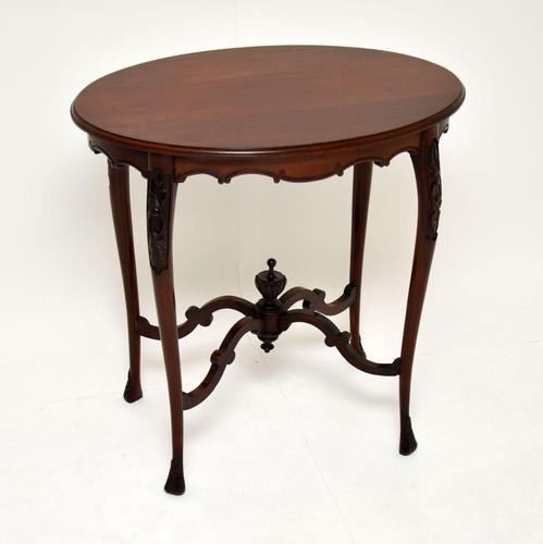Antique Victorian Carved Mahogany Occasional Table (1 of 7)