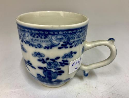 Antique Oriental Chinese Porcelain Tea Cup c.1790 (1 of 8)