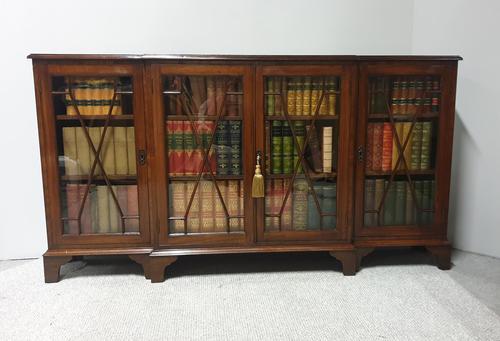 Mahogany Low Bookcase (1 of 4)
