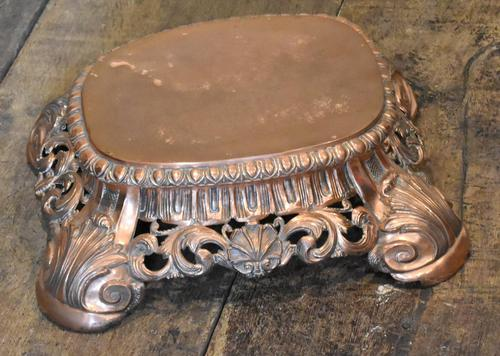Fine Pierced Copper Repousse Stand (1 of 8)