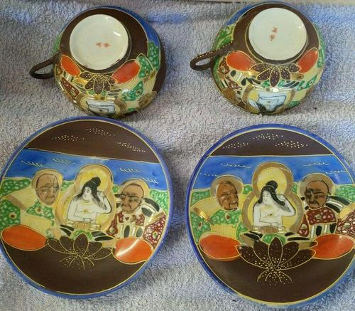 Pair of Oriental Porcelain Tea Cup & Saucer with Hand Painted Geisha Lady (1 of 9)