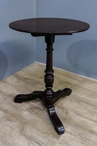 William & Mary Occasional Table (1 of 5)