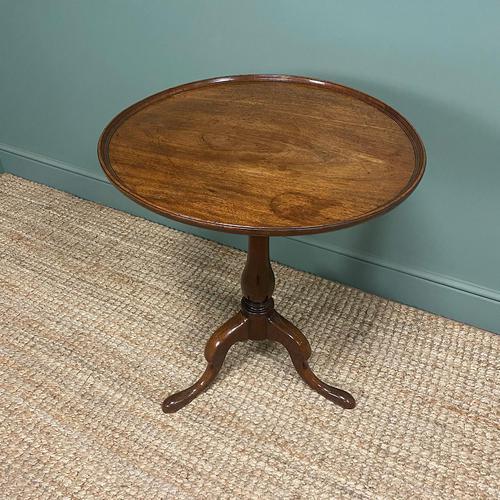 Stunning Georgian Mahogany Antique Tripod Table (1 of 6)