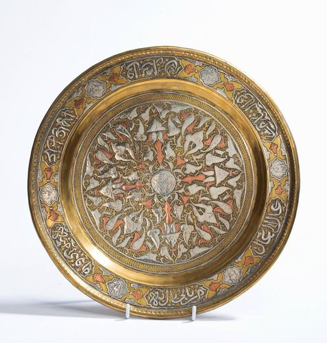 Middle Eastern Dish with Silver Inlays (1 of 4)