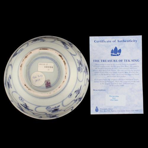 Chinese Tek Sing Cargo Rice Bowl (1 of 8)